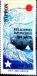Stamps Japan -  Scott#2578 Intercambio 0,40 usd 80 y. 1997
