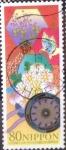 Sellos de Asia - Japón -  Scott#2970 Intercambio 1,00 usd 80 y. 2006