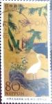 Stamps Japan -  Scott#3532a Intercambio 0,90 usd 80 y. 2013