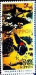 Stamps Japan -  Scott#3532e Intercambio 0,90 usd 80 y. 2013