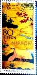 Sellos de Asia - Japón -  Scott#3532h Intercambio 0,90 usd 80 y. 2013