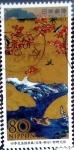 Stamps of the world : Japan :  Scott#3532i fjjf Intercambio 0,90 usd 80 y. 2013