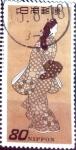 Sellos de Asia - Japón -  Scott#2418 Intercambio 0,40 usd 80 y. 1996
