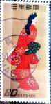 Sellos de Asia - Japón -  Scott#2419 Intercambio 0,40 usd 80 y. 1996