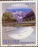 Sellos de Asia - Japón -  Scott#3115 Intercambio 0,60 usd 80 y. 2009