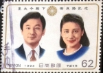 Sellos de Asia - Japón -  Scott#2216 Intercambio 0,35 usd 62 y. 1993