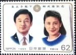 Stamps Japan -  Scott#2216 Intercambio 0,35 usd 62 y. 1993