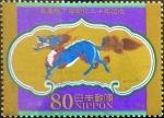 Stamps Japan -  Scott#3176 Intercambio 0,90 usd 80 y. 2009