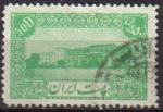Stamps Asia - Iran -  IRAN 1942 Scott 885 Sello 50d Ministerio de Justicia Usado