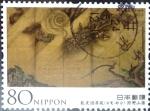 Sellos de Asia - Japón -  Scott#3416 Intercambio 0,90 usd 80 y. 2012