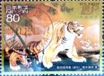 Sellos de Asia - Japón -  Scott#3219a Intercambio 0,90 usd 80 y. 2010