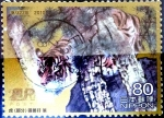 Sellos de Asia - Japón -  Scott#3219d Intercambio 0,90 usd 80 y. 2010