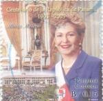 Sellos del Mundo : America : Panamá : centenario de la república de Panama