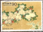 Stamps Japan -  Scott#2542 Intercambio 0,75 usd 90 y. 1996