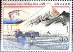 Stamps Japan -  Scott#2791 Intercambio 0,75 usd 90 y. 2001