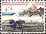 Sellos de Asia - Japón -  Scott#2791 Intercambio 0,75 usd 90 y. 2001