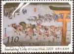 sellos de Asia - Japón -  Scott#2866 Intercambio 1,40 usd 110 y. 2003