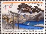 Sellos de Asia - Japón -  Scott#3163 Intercambio 0,90 usd 90 y. 2009