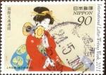 sellos de Asia - Japón -  Scott#3379 Intercambio 1,00 usd 90 y. 2011