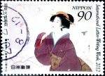 sellos de Asia - Japón -  Scott#3478 Intercambio 1,00 usd 90 y. 2012