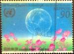 sellos de Asia - Japón -  Scott#2964 Intercambio 1,10 usd 90 y. 2006