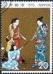 sellos de Asia - Japón -  Scott#1212 Intercambio 0,20 usd 20 y. 1975