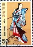 Stamps Japan -  Scott#1359 nf2b Intercambio 0,20 usd 50 y. 1979