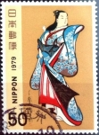 sellos de Asia - Japón -  Scott#1359 Intercambio 0,20 usd 50 y. 1979