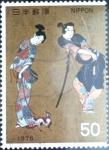 Sellos de Asia - Japón -  Scott#1258 Intercambio 0,20 usd 50 y. 1976