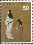 Sellos de Asia - Japón -  Scott#1259 Intercambio 0,20 usd 50 y. 1976