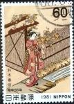 sellos de Asia - Japón -  Scott#1453 Intercambio 0,20 usd 60 y. 1981