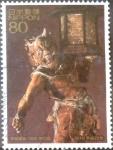 sellos de Asia - Japón -  Scott#3220e Intercambio 0,90 usd 80 y. 2010