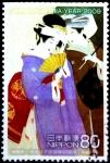 sellos de Asia - Japón -  Scott#3166b Intercambio 0,90 usd 80 y. 2009