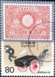Sellos del Mundo : Asia : Japón :  Scott#2410 Intercambio nfb 0,40 usd 80 y. 1995