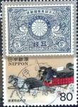 Sellos de Asia - Japón -  Scott#2411 Intercambio 0,40 usd 80 y. 1995