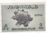 Stamps Pakistan -  U.P.U.-BAHAWALPUR