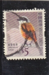 Stamps : Asia : Hong_Kong :   ave-
