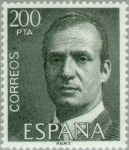 Sellos del Mundo : Europa : España : BASICA JUAN CARLOS I