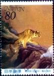 Stamps Japan -  Scott#2730 Intercambio 0,40 usd 80 y. 2000