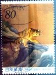 Sellos de Asia - Japón -  Scott#2730 Intercambio 0,40 usd 80 y. 2000
