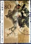 Sellos de Asia - Japón -  Scott#2885 Intercambio 1,00 usd 80 y. 2004