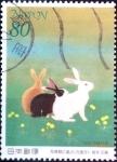 Stamps Japan -  Scott#2670 Intercambio 0,40 usd 80 y. 1999