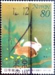 Sellos de Asia - Japón -  Scott#2671 Intercambio 0,40 usd 80 y. 1999