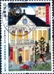 sellos de Asia - Japón -  Scott#3325 Intercambio 0,90 usd 80 y. 2011