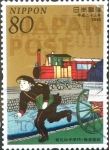 Sellos de Asia - Japón -  Scott#3326 Intercambio 0,90 usd 80 y. 2011
