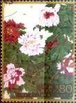 Stamps Japan -  Scott#3112a Intercambio 0,60 usd 80 y. 2009