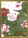 Sellos de Asia - Japón -  Scott#3112a Intercambio 0,60 usd 80 y. 2009