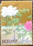 sellos de Asia - Japón -  Scott#3112e Intercambio 0,60 usd 80 y. 2009