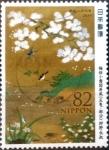 sellos de Asia - Japón -  Scott#3671 Intercambio 1,25 usd 82 y. 2014