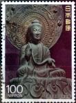 Sellos de Asia - Japón -  Scott#1815 Intercambio 0,75 usd 100 y. 1989
